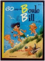 60 gags de Boule et Bill ; 5