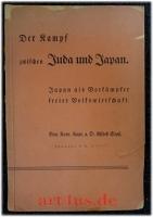 Der Kampf zwischen Juda und Japan : Japan als Vorkämpfer freier Volkswirtschaft.
