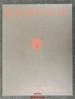 Bassenge Auktion 96 : Von Schongauer bis Henry Moore