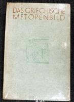 Das griechische Metopenbild.